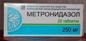 схема лечения трихопол при хламидиозе