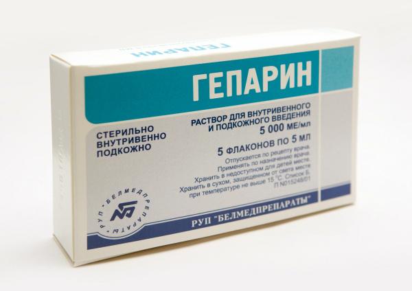 препарат идеал для похудения отзывы