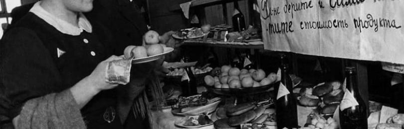 Пятерка самых вкусных и отчасти здоровых хитов советского общепита