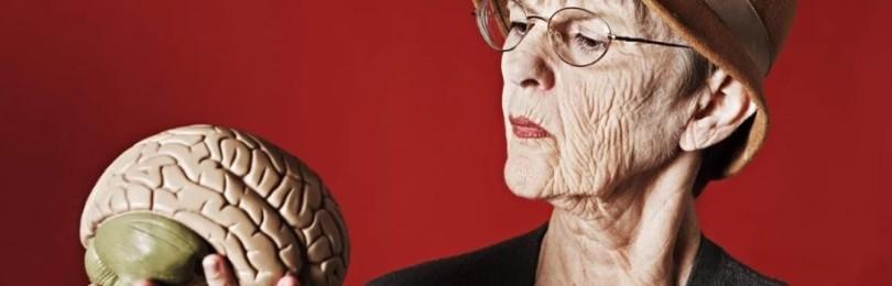 Что такое старение головного мозга, и как с ним бороться