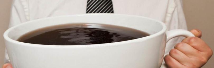 Чем заменить кофе? Или: что бы съесть или выпить, чтобы взбодриться?