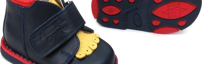 Где купить детскую обувь с ортопедическими свойствами?