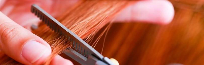 Как избежать секущихся волос?