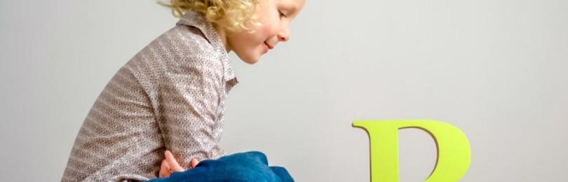 Как перестать картавить «Р»: 5 эффективных способов для взрослых и детей