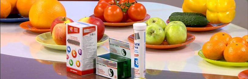 Защити себя: какие витамины подойдут женщине 50+