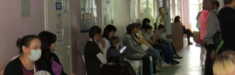 Почему в поликлинике всегда такая большая очередь?