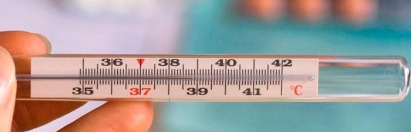 Почему для измерения температуры тела используют ртутный градусник