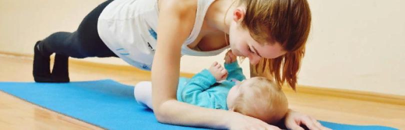 Интимные упражнения после родов. Рано или поздно?