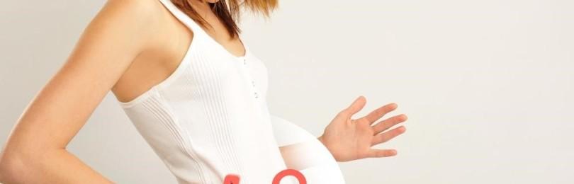 Забеременеть может быть сложно: как определить свои шансы на беременность
