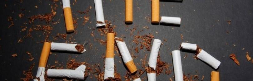 Что собой представляет кодирование от курения