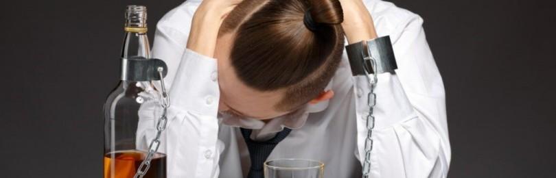 Способы, которые помогают вызвать отвращение к алкоголю