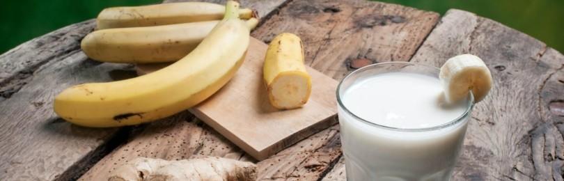 Как банан может помочь избавиться от кашля