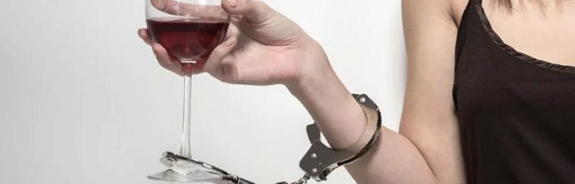 Стадии алкоголизма и как проходит лечение