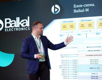 Как найти работу в компании Байкал Электроникс: открытые вакансии, требования, преимущества