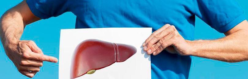 Ангиосаркома печени – тихий убийца здоровья