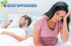 Гормональный сбой — первые признаки, лечение и симптомы