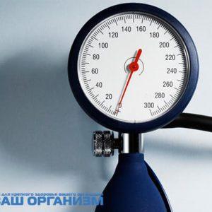Что нужно делать в первую очередь при низком давлении?
