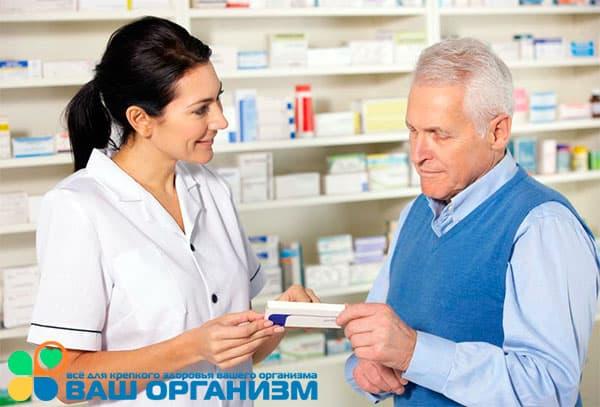 альфа адреноблокаторы при лечении простатита