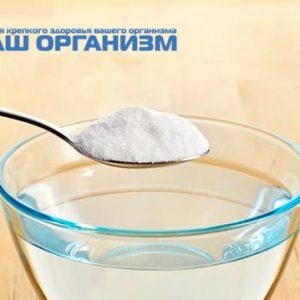 Эффективные целебные растворы с содой для лечения простатита
