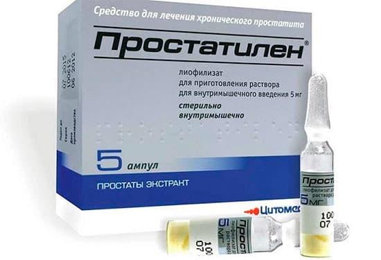 уколы простатита