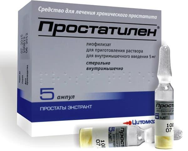 курс лекарств для лечения простатита