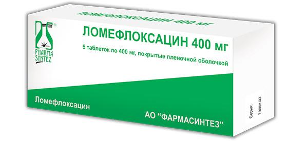 На фото: Ломефлоксацин