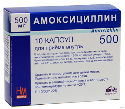 Антибиотик группы Аминопенициллинов